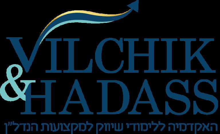 וילצק הדס לוגו